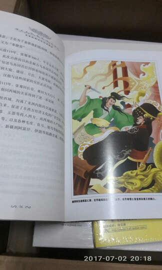 资治通鉴故事:新课标名著,世界经典文学名著博览 晒单图