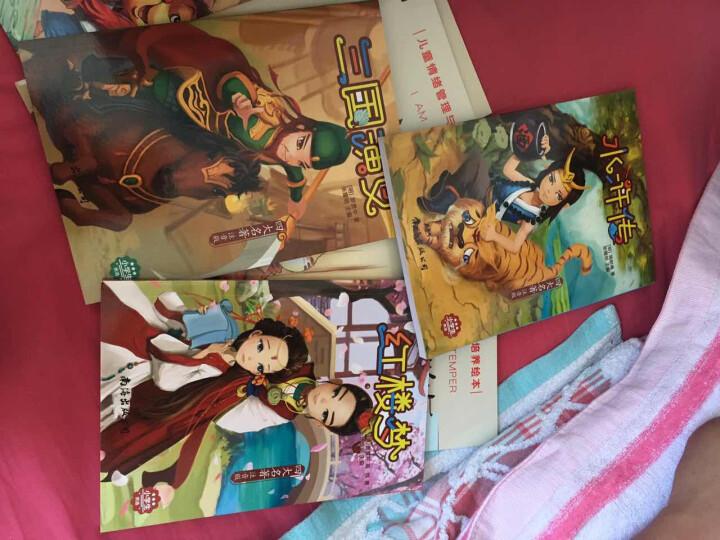 中英文双语绘本全套5册 儿童情绪管理与性格培养绘本3-6岁读物 宝宝睡前故事图书 晒单图