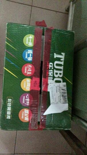 乐堡啤酒(TUBORG)嘉士伯出品 清啤 黄啤 淡爽口味 拉环盖小瓶装 330ml瓶装 24支330ML瓶装整箱 晒单图