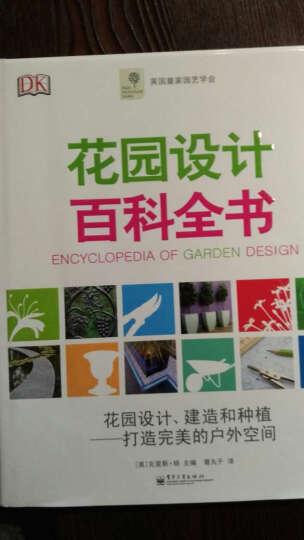 花园设计百科全书(全彩) 晒单图