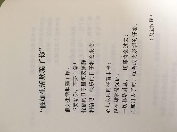 给孩子的系列(给孩子的诗+散文+古诗词+动物寓言+汉字王国,给孩子的美的历程)共6册 晒单图