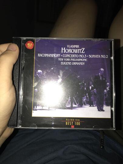 RCA BEST100-46李斯特 肖邦 勃拉姆斯/钢琴精选(CD) 晒单图