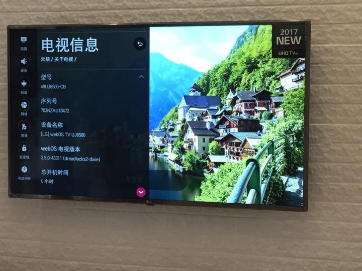 LG 49UJ6500-CB 49英寸IPS硬屏4K智能网络 液晶电视 晒单图