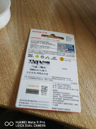 闪迪(SanDisk)16GB TF(MicroSD)存储卡 读速98MB/s C10 A1 至尊高速移动版  快速启动APP 晒单图