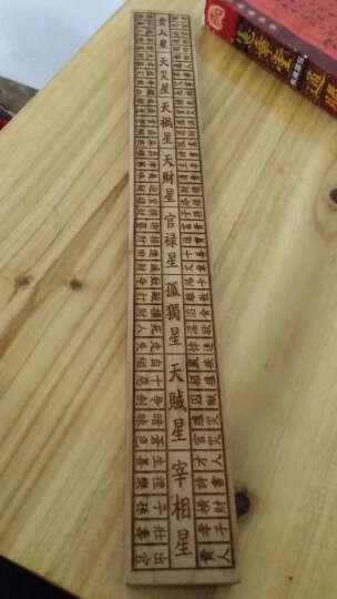 泰山桃木王 桃木风水鲁班尺木工尺丁兰尺家居工艺品摆件 原木色-46cm 晒单图