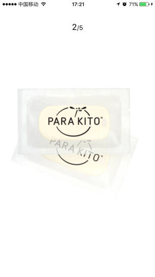 法国进口Parakito帕洛驱蚊手环婴儿宝宝儿童款连腕带含2片防蚊片 绿翅鹦鹉 晒单图