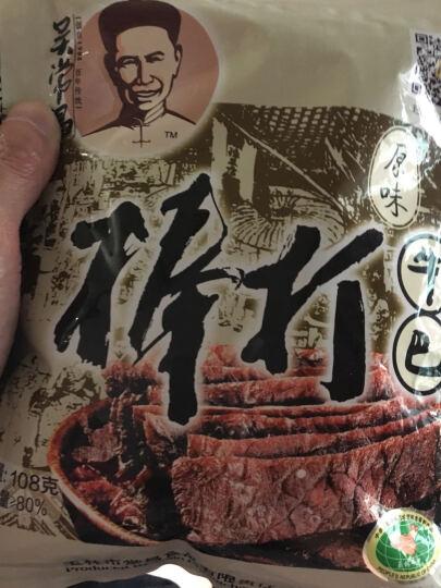 【南宁馆】玉林吴常昌棒打牛巴原味 袋装 108g/袋 广西玉林特产 晒单图