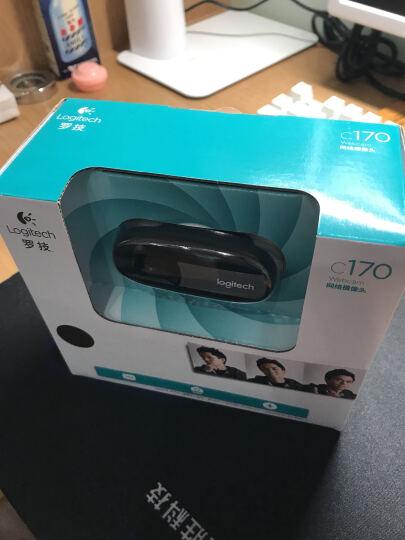 罗技(Logitech) 台式电脑摄像头电视笔记本USB免驱高清网络主播直播视频带麦克风 C170 500W像素智能降噪内置麦克风家用版 晒单图