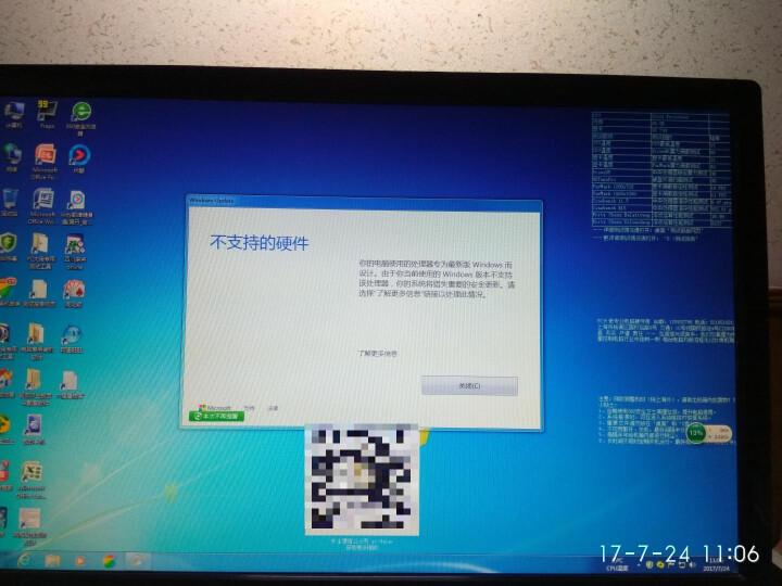 PC大佬★7代酷睿i5 7500办公电脑主机DIY组装机四核台式机6500升级 4GB 内存 + 500G 机械硬盘 GT740 2GB D5 游戏独立显卡 晒单图