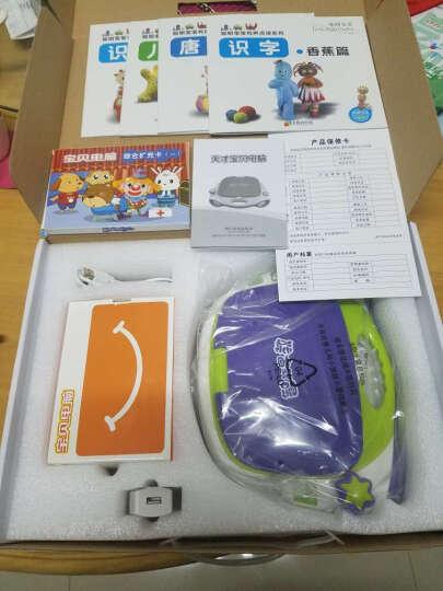 迪乐  小天才儿童早教机器人  学习机6-12岁小学翻译机3-6岁儿童益智的智能玩具启蒙故事机 7寸动漫国学版(含90张卡片+8G资料卡) 晒单图