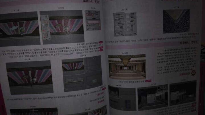 3ds Max 2014+VRay 效果图制作入门与实战经典(配光盘) 晒单图