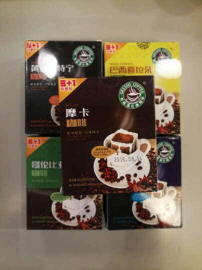 格莱仕咖啡 进口鲜豆现磨黑咖啡五种口味可选开水冲泡即可饮用粉滤泡式挂耳咖啡60g 5种口味合一 晒单图