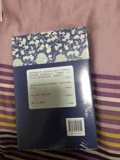 汪曾祺小说经典:受戒 晒单图