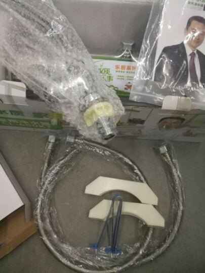 家乐事(Calux)家用厨房管道过滤器净水器不锈钢中央净水器 配套超滤膜滤芯 晒单图