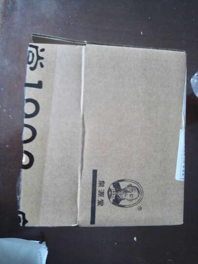 帅信 硫酸氢氯吡格雷片 75mg*7片/盒 晒单图