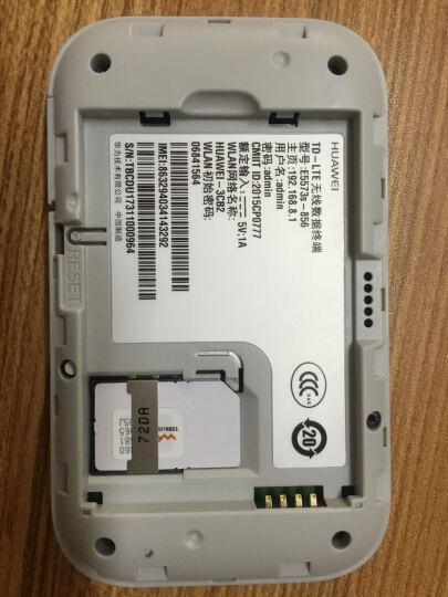 华为(HUAWEI)随行WiFi E5573s-856  联通/电信双4G版无线路由器 移动随身WiFi 晒单图
