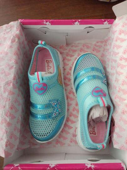 芭比 BARBIE 女童运动鞋 女童单网鞋儿童运动鞋 透气 1641金色33 晒单图