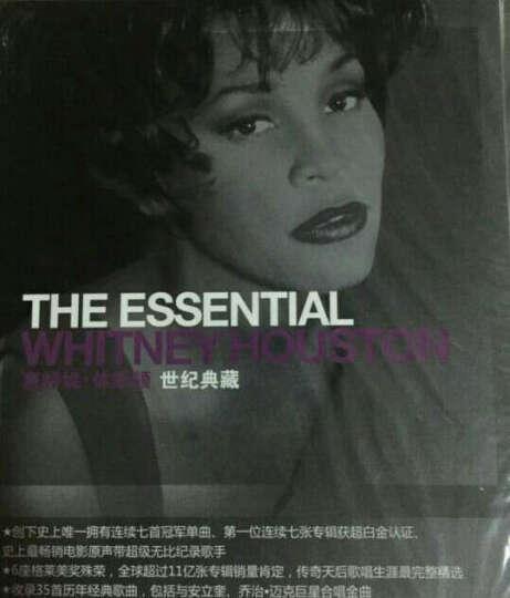 惠特妮·休斯顿:世纪典藏(2CD) 晒单图