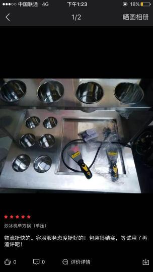 乐创(lecon) 乐创商用炒冰机炒酸奶机 带料缸冰淇淋卷机奶油果汁机炒冰淇淋卷机冰粥机 炒冰机单方锅(单压) 晒单图