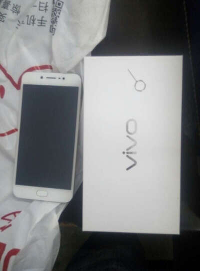 vivo Y67 全网通 4GB+64GB 择天记定制版  香槟金 移动联通电信4G手机 双卡双待 晒单图