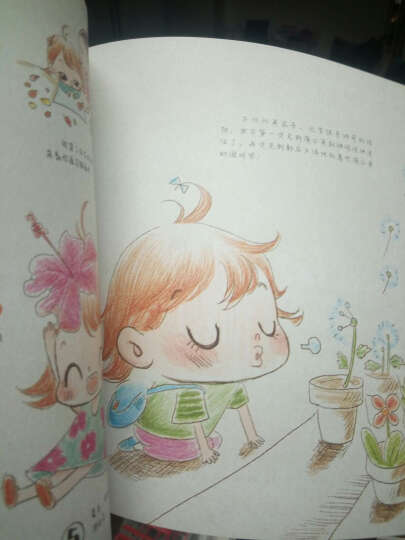 把爱画出来:亲手画出宝宝的成长日记 晒单图