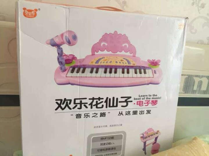 贝芬乐(buddyfun)儿童电子琴 带音乐话筒欢乐花仙子88024B红色(新老包装随机发货) 晒单图