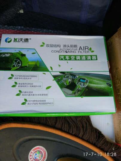 飞沃德 汽车空调滤芯滤清器 北京现代朗动悦动雅绅特活性炭过滤网 晒单图