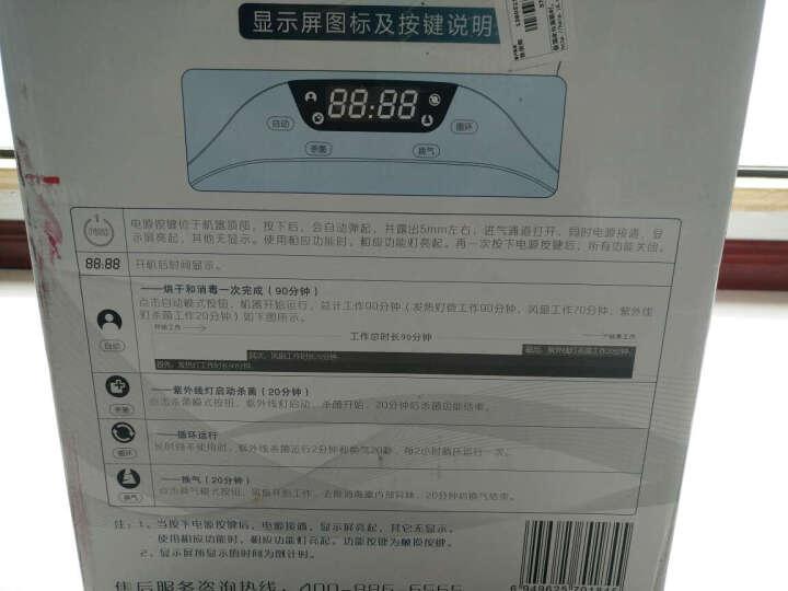 新贝 奶瓶紫外线消毒柜 14.8L 单灯管 宝宝消毒锅 婴儿紫外线奶瓶消毒器带烘干8001 晒单图