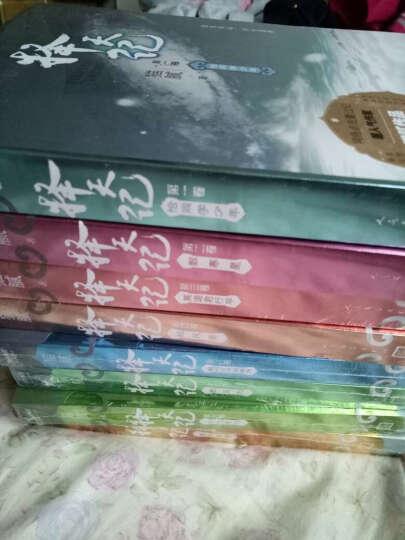 (现货)择天记1-8【共8册】恰同学少年+数寒星+莫道君行早+起风雷+东方欲晓+ 晒单图