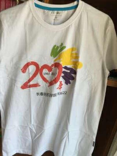 珍齐 毕业班服定制t恤印照片印logo同学聚会周年纪念衣服团队工作服装活动文化衫广告衫印字 纯棉彩色下单备注颜色 L 晒单图