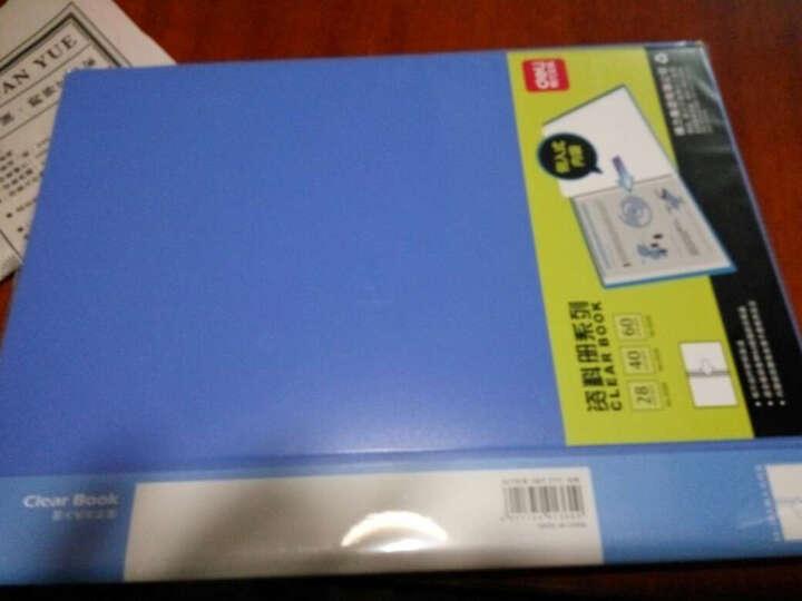 得力(deli)A4-28页 侧入式资料册/文件册/文件袋 蓝色 晒单图