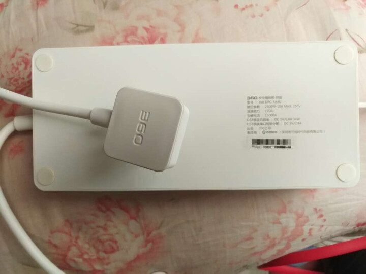 360安全插线板-胖版 USB充电 多功能插排插座接线板 智能保护 1.8米 白色 晒单图