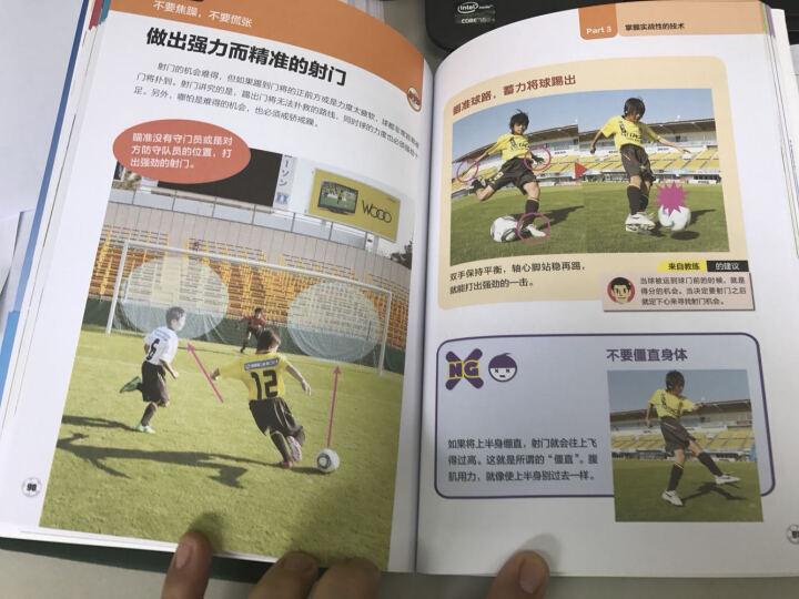 当上首发 赢得比赛!少年足球必胜圣经(全彩图解附80分钟DVD视频教学) 晒单图
