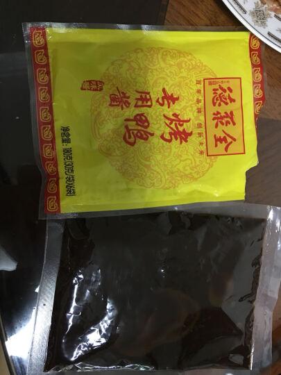 全聚德 烤鸭  正宗中华老字号  北京烤鸭熟食 北京特产  过节送礼 年货福利必备 五香烤鸭1380g(饼+酱+纸箱礼盒) 晒单图