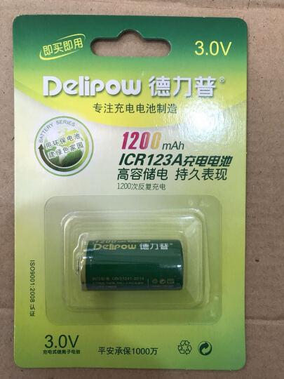 德力普 cr123a电池 CR123A充电锂电池 CR123A充电电池 3V1200毫安 2节Cr123a充电电池 晒单图