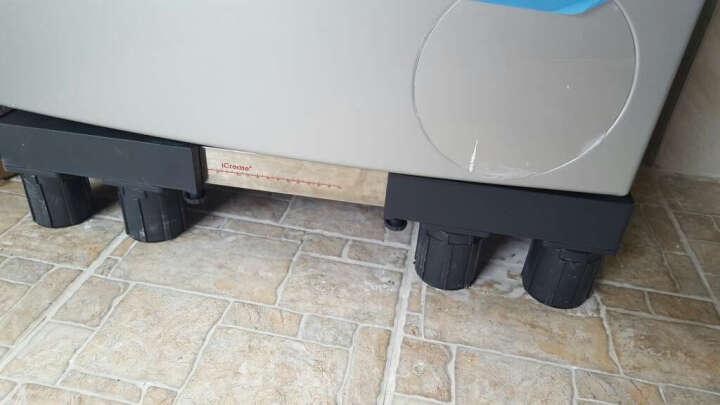 iCreate (创造师)滚筒全自动洗衣机移动固定底座架冰箱底座支架海尔西门子小天鹅通用 升级承重款灰色固定4脚-D009 晒单图
