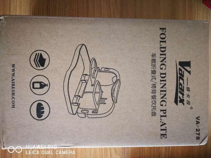 威卡司  车载餐盘餐桌托盘 汽车饮料架车用置物架椅背可折叠餐饮托盘  VA-278 米色 晒单图