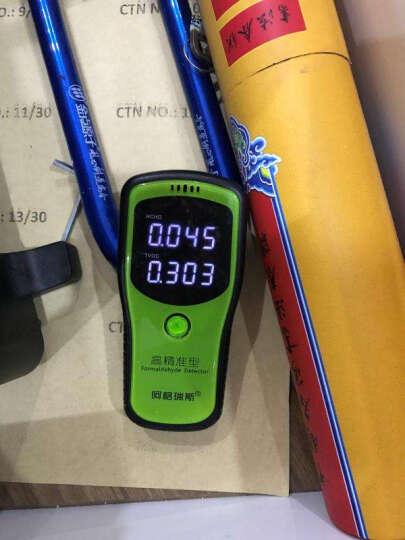 阿格瑞斯WP6900 甲醛检测仪家用 TVOC苯空气质量自监测试仪量盒 室内测甲醛仪器 晒单图