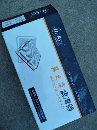 昊之鹰HAO 空气滤清器空气滤芯空气格适用于长安/ 12款悦翔  悦翔V5 晒单图