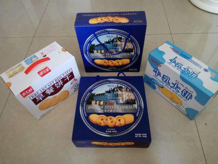 优尚优品 蓝铁罐曲奇饼干 早餐 休闲零食 礼盒装908g铁盒包装 晒单图