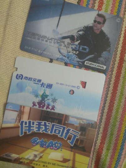 北京市政交通一卡通标准卡 终结者 收藏卡 电影海报卡 奋力一战 晒单图