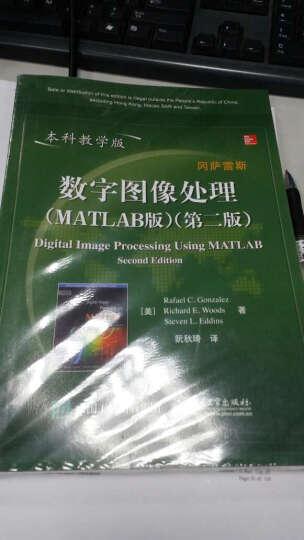 数字图像处理(MATLAB版,第2版,本科教学版) 晒单图