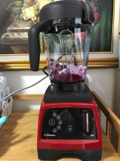 维他美仕(Vitamix) vitamix 维他美仕/维他密斯 破壁机料理机pro750 750 香槟色 店铺质保3年 晒单图