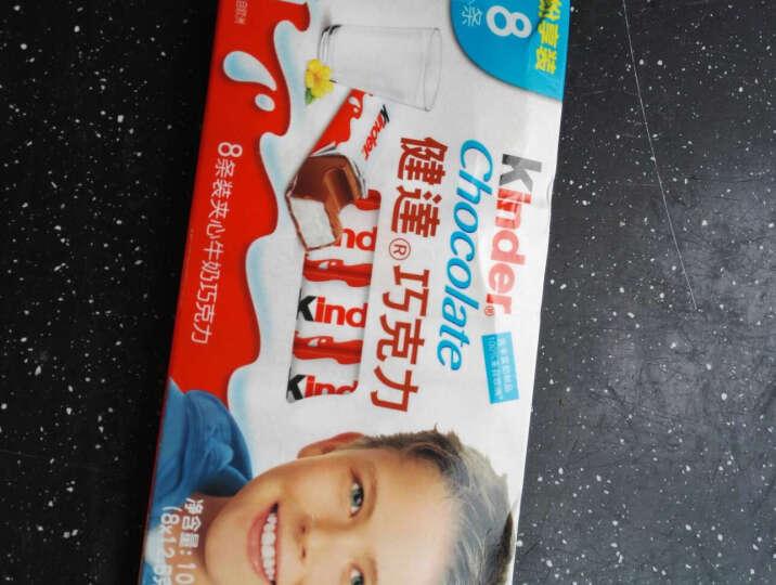 【7仓配送】费列罗巧克力糖礼盒拉斐尔费雷罗费力罗奇趣蛋七夕糖果巧克力礼盒装 情人节送女友 父亲节礼物 费列罗96粒(婚庆装) 晒单图