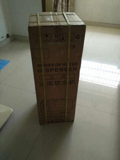 沁园(QINYUAN) YLD1460W 双门防尘 立式冷热型饮水机 晒单图