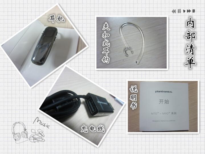 缤特力(Plantronics)EXPLORER 10 商务单耳蓝牙耳机 通用型 耳挂式 黑色 晒单图