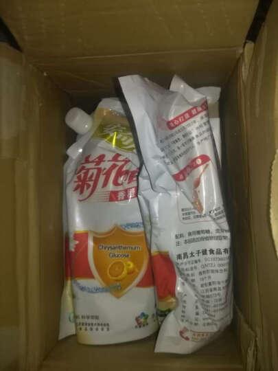安奇儿 菊花晶清火宝奶粉伴侣400g袋 辅食 3种口味 菠萝味/苹果味/香橙味 晒单图