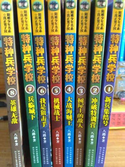 最美最美的中国童话·冬(10月-12月 套装共9册) 晒单图