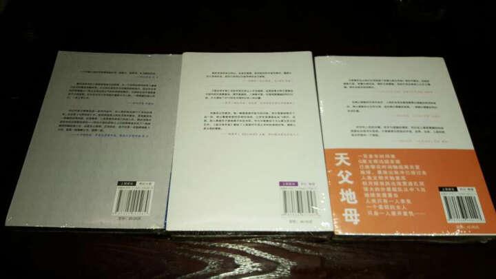 与吾同在 王晋康 第二十三届银河奖特别奖 银河奖得主 华语星云奖得主  晒单图