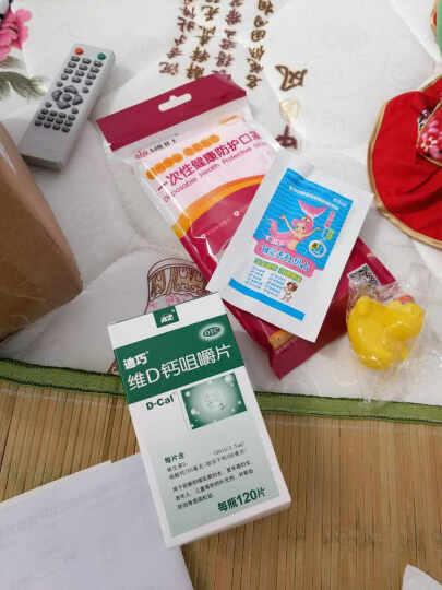 迪巧维D钙咀嚼钙片120片孕妇钙成人备孕孕期妊娠哺乳更年期中老年补钙百洋商城官方旗舰店同款 1盒送二礼包 晒单图